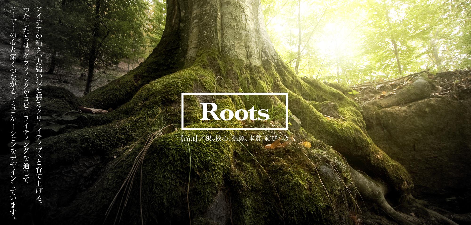 rootsdesign